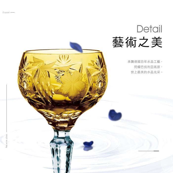 (複製)NACHTMANN│葡萄紅酒杯-淺藍