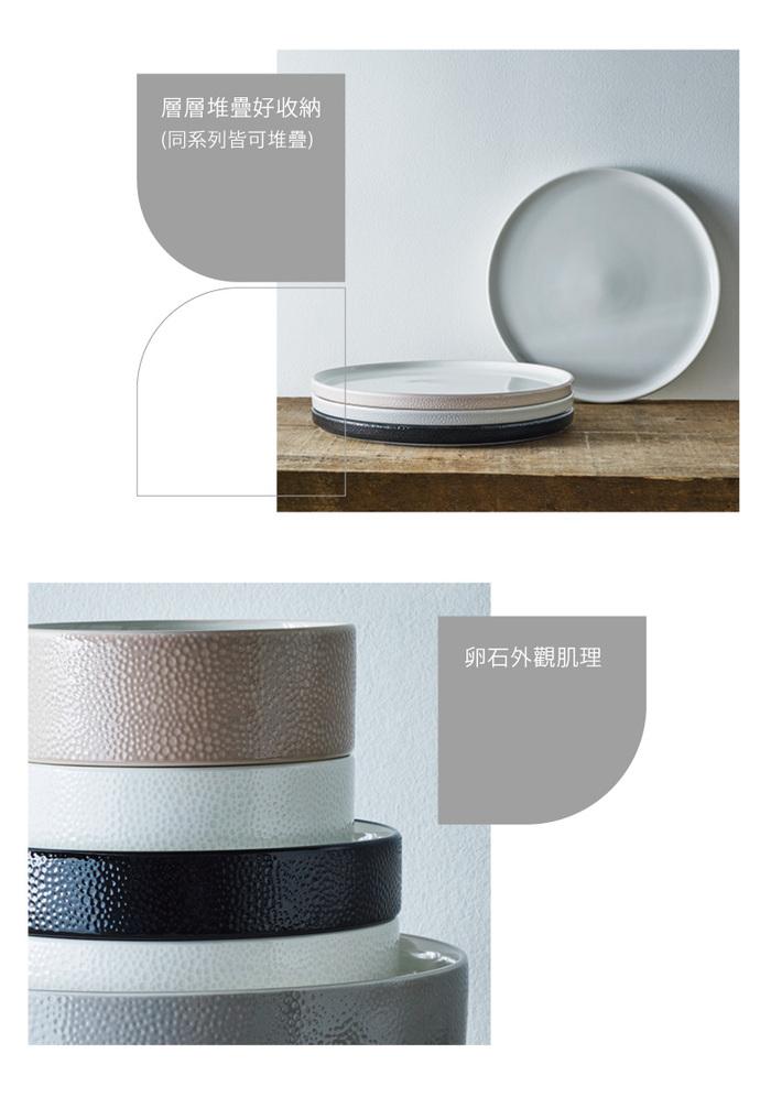 (複製)Noritake|彩石-主餐盤25cm-石耀黑