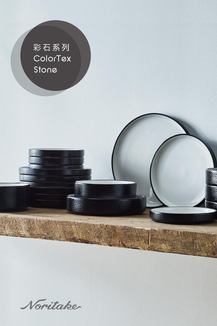 (複製)Noritake|彩石-深圓盤19cm-礦石褐
