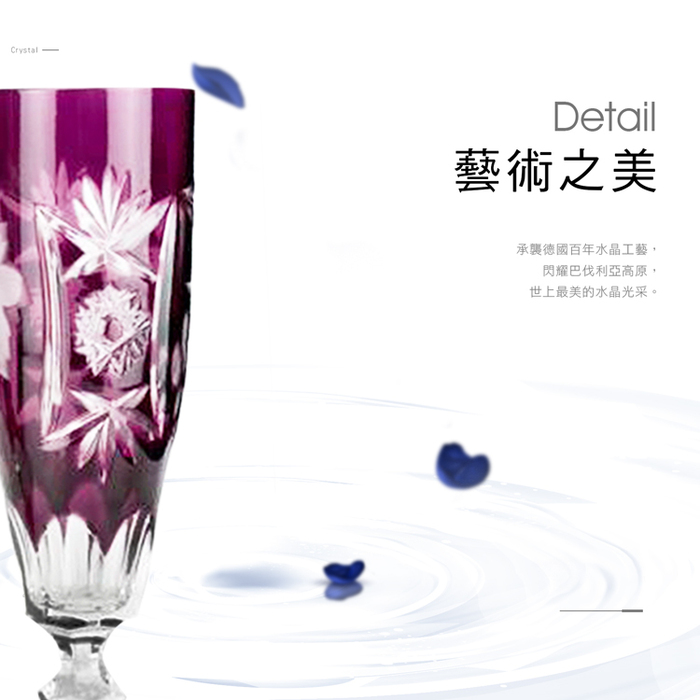 (複製)NACHTMANN|葡萄威士忌杯-深藍