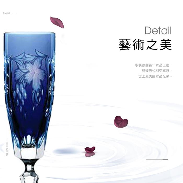(複製)NACHTMANN|葡萄香檳杯-淺紅色