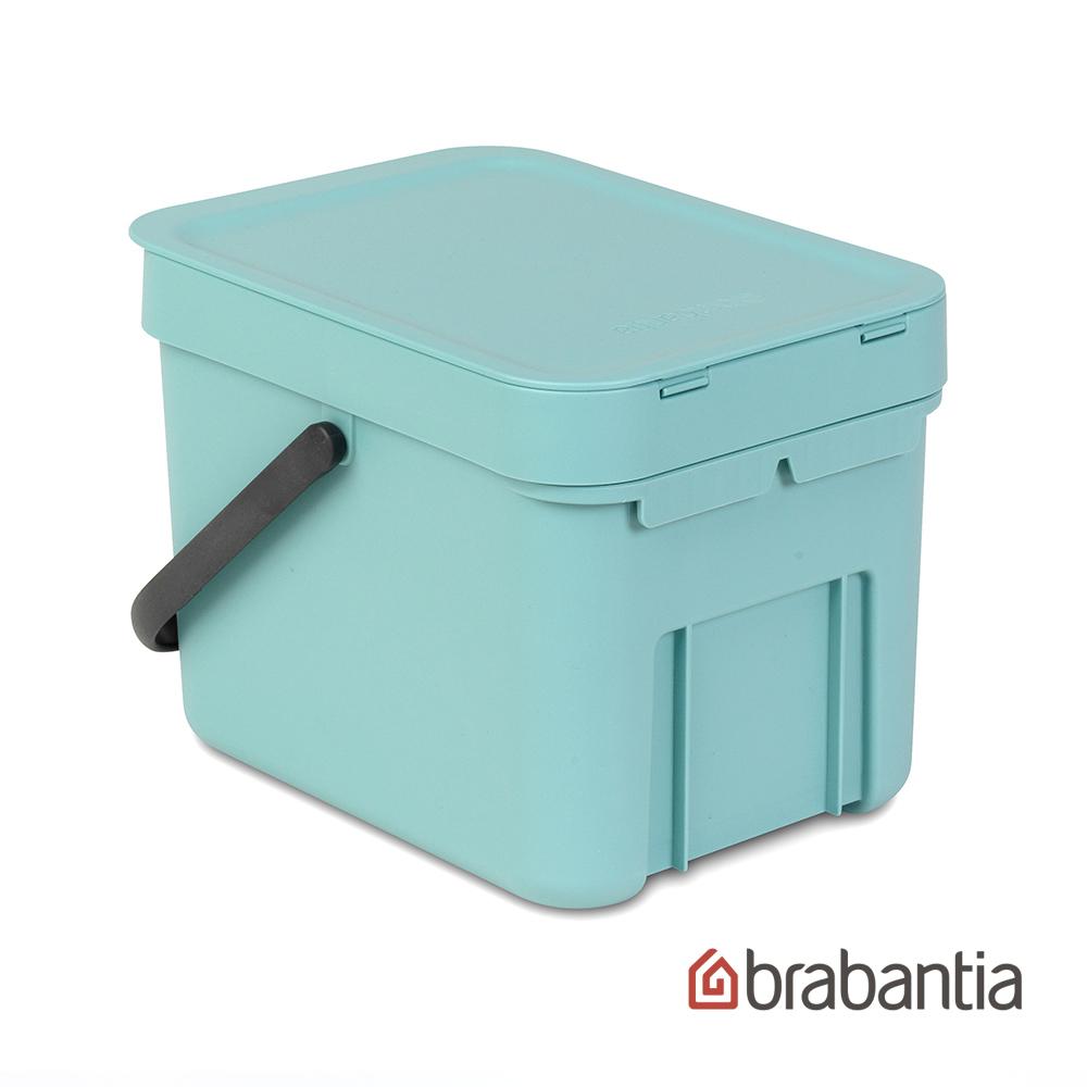 Brabantia|多功能餐廚置物桶6L-薄荷藍