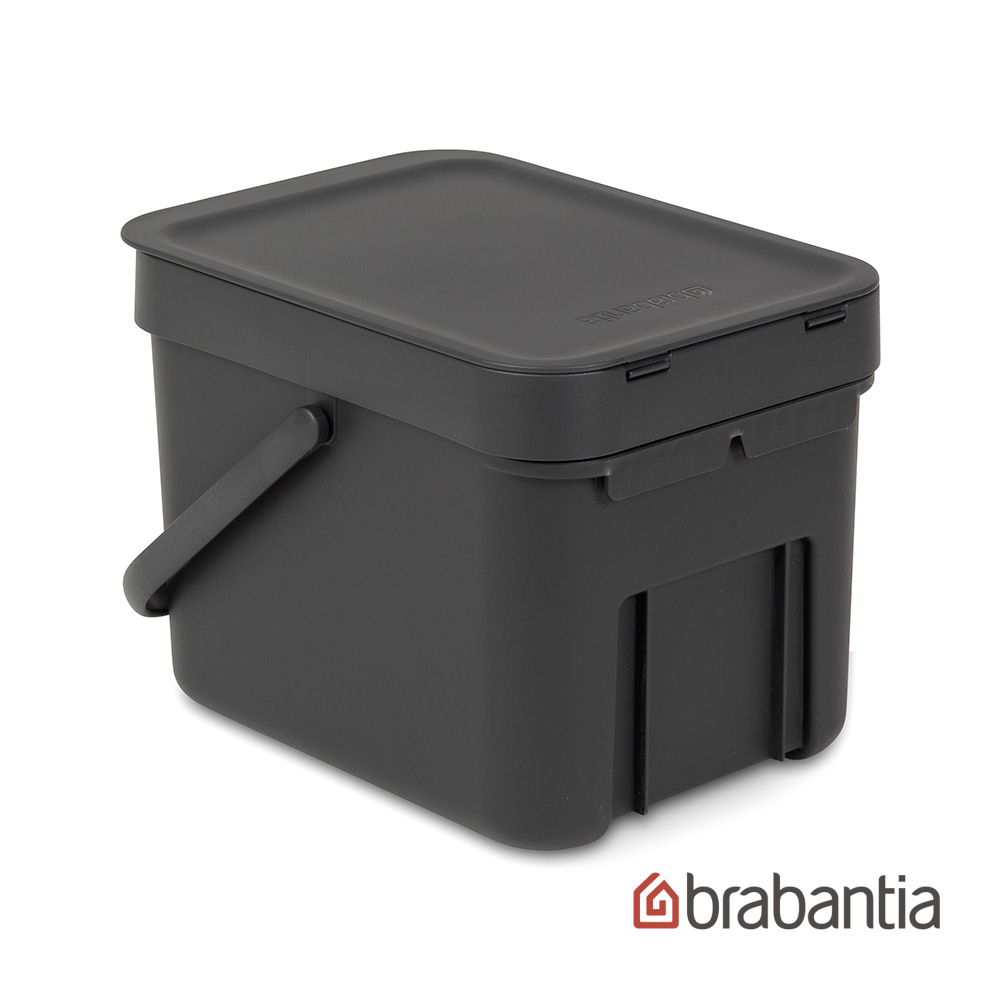 Brabantia 多功能餐廚置物桶6L-灰黑色
