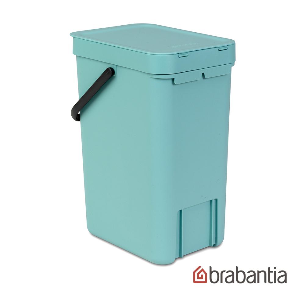 Brabantia|多功能餐廚置物桶12L-薄荷藍