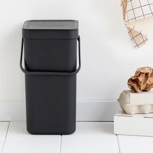 Brabantia|多功能餐廚置物桶12L-灰黑色