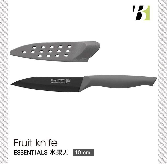 (複製)BergHOFF 焙高福|萬用料理剪(附贈保護套)