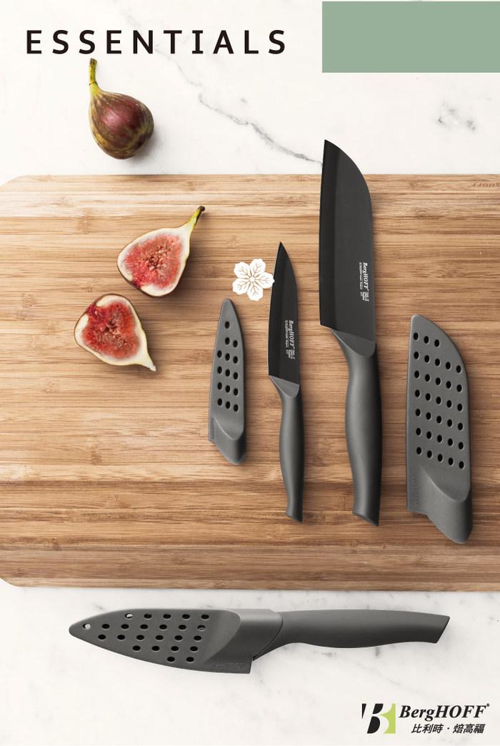 (複製)BergHOFF 焙高福|日式主廚刀14cm(附贈刀套)