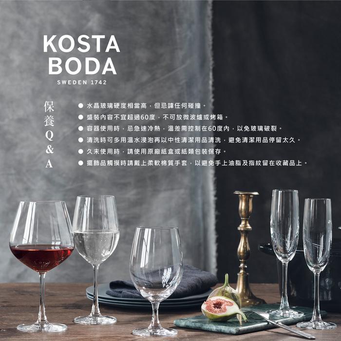 KOSTA BODA│玫瑰皇后深圓盤38CM-TATTOO