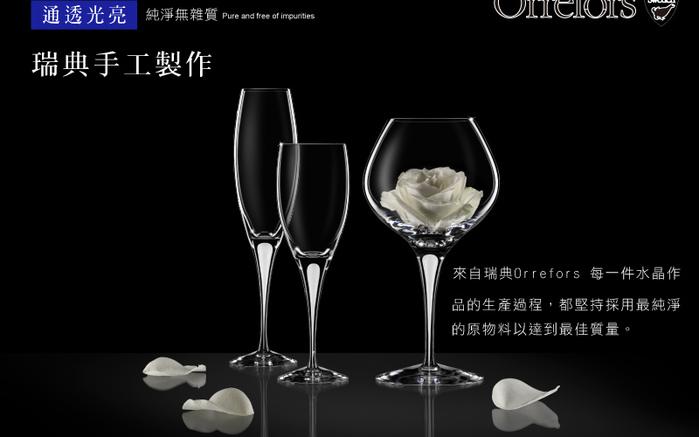 (複製)Orrefors|藍色之舞波特酒杯19CL-INTERMEZZO