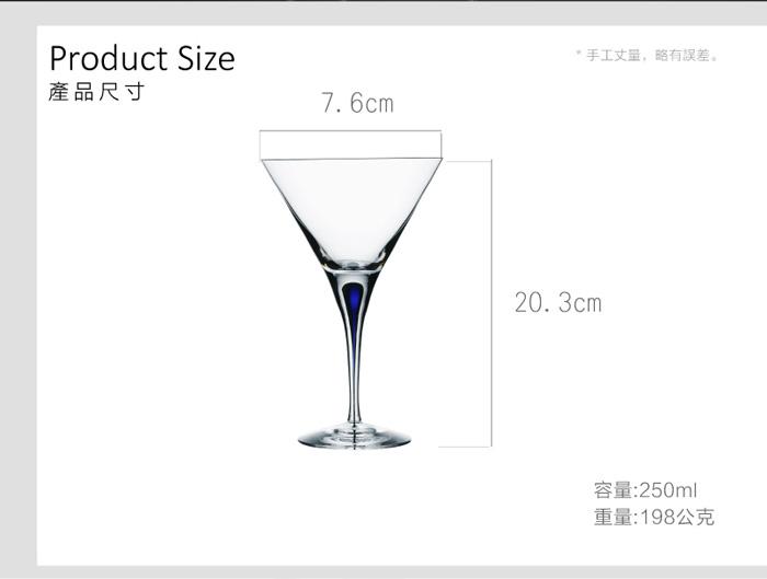 (複製)Orrefors|藍色之舞高球(調酒)杯40CL-INTERMEZZO BLUE