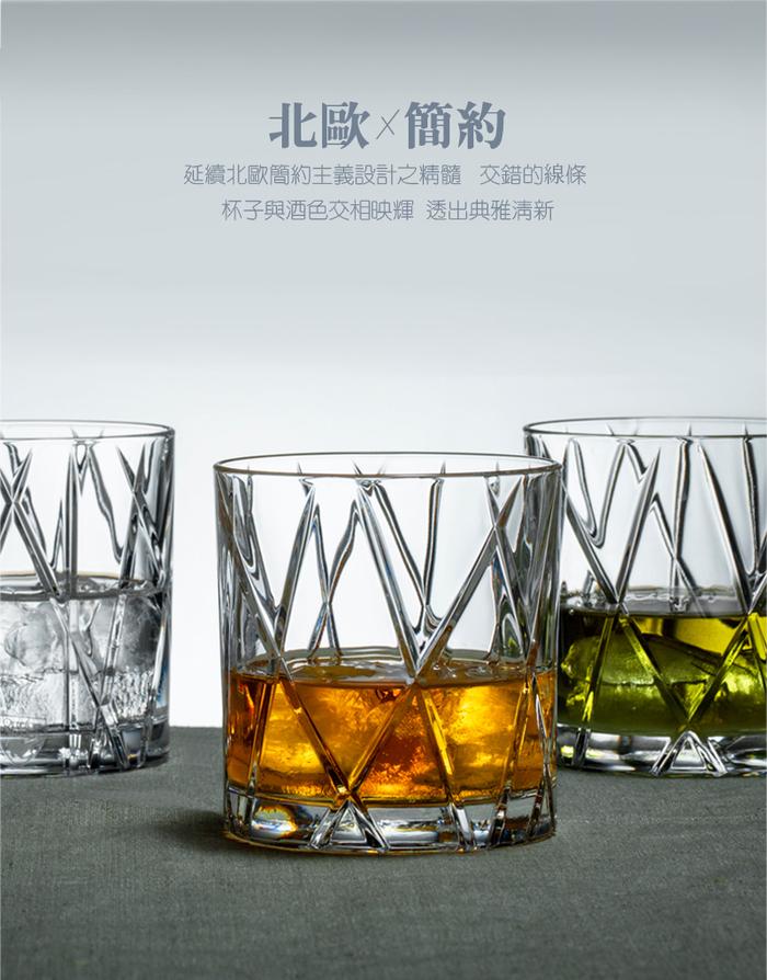 (複製)Orrefors|藍色之舞紅酒杯醒酒器112 CL-INTERMEZZO BLUE