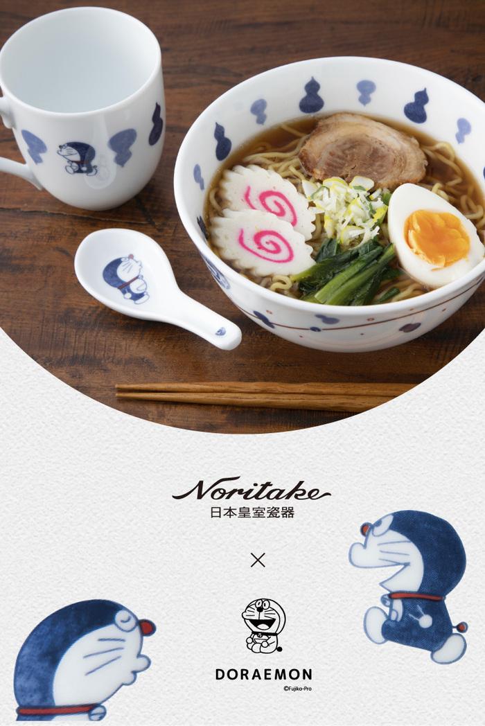 (複製)Noritake 哆啦A夢 葫蘆系列 麵碗 16CM+中式湯匙