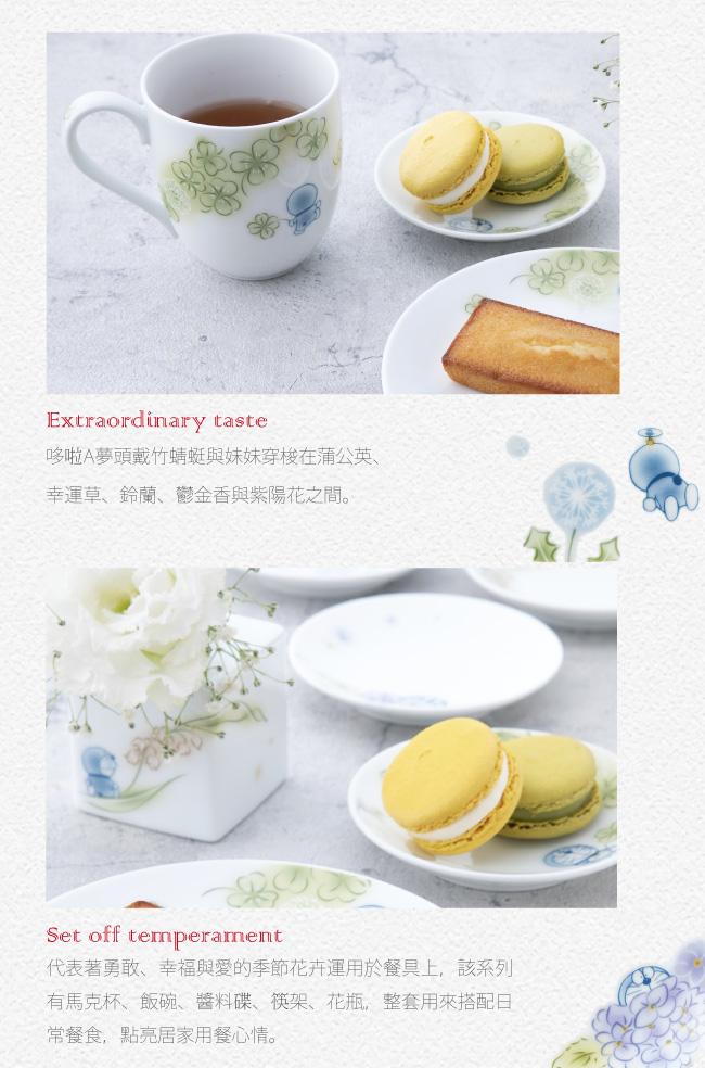 (複製)Noritake|哆啦A夢 花卉系列 筷架 綠
