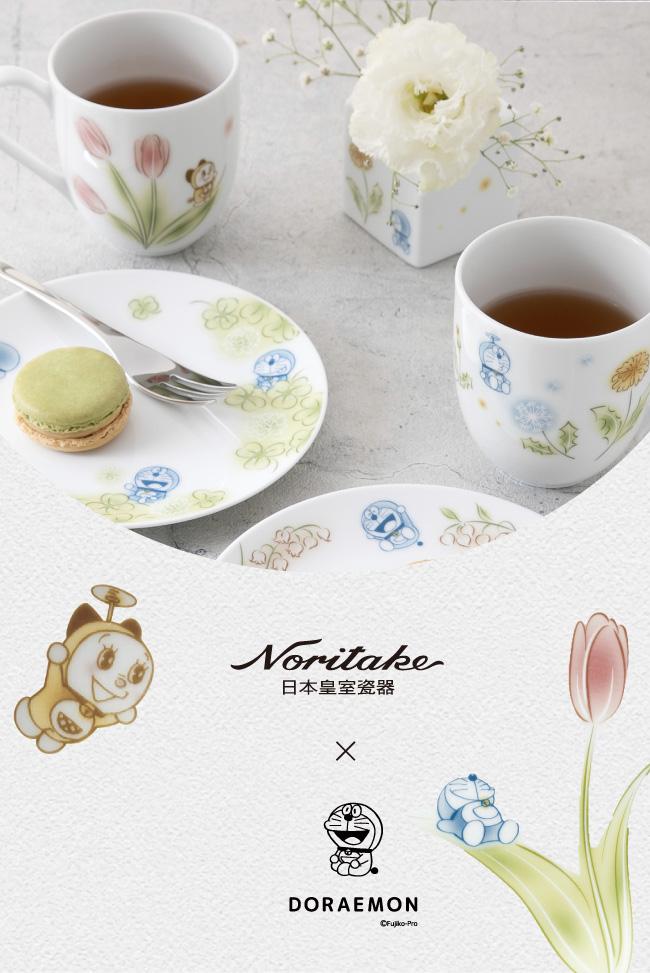 (複製)Noritake 哆啦A夢 花卉系列-三葉草 飯碗 11CM