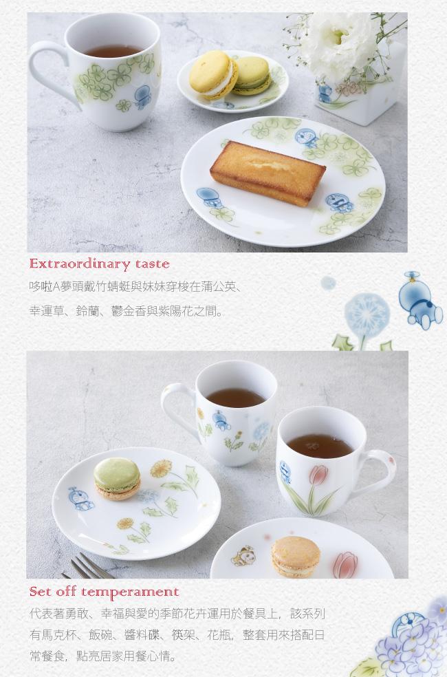 (複製)Noritake|哆啦A夢 花卉系列-三葉草 飯碗 11CM