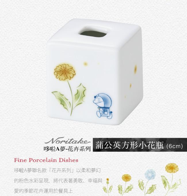 (複製)Noritake|哆啦A夢 花卉系列 圓盤16.1CM 五件組