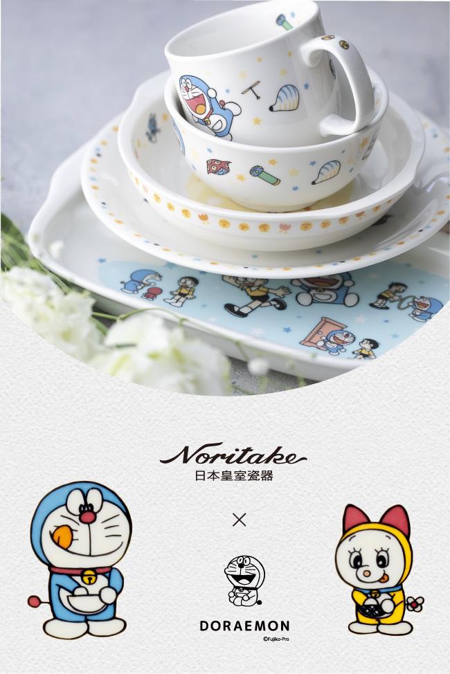 (複製)Noritake 哆啦A夢 童趣 圓盤 18CM