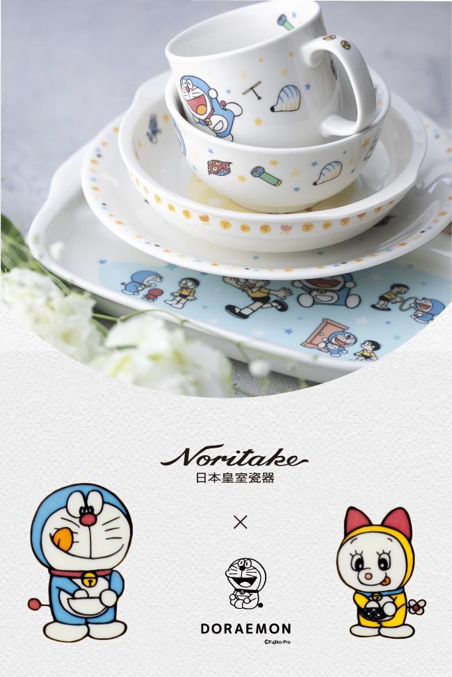 (複製)Noritake 哆啦A夢 童趣 分隔餐盤 23CM