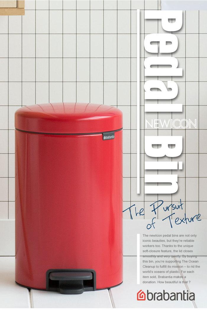 (複製)Brabantia|NEWICON環保垃圾桶-12L尊爵黑
