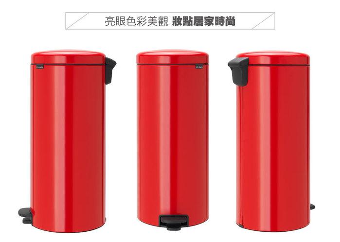 (複製)Brabantia  NEWICON環保垃圾桶-12L金屬藍