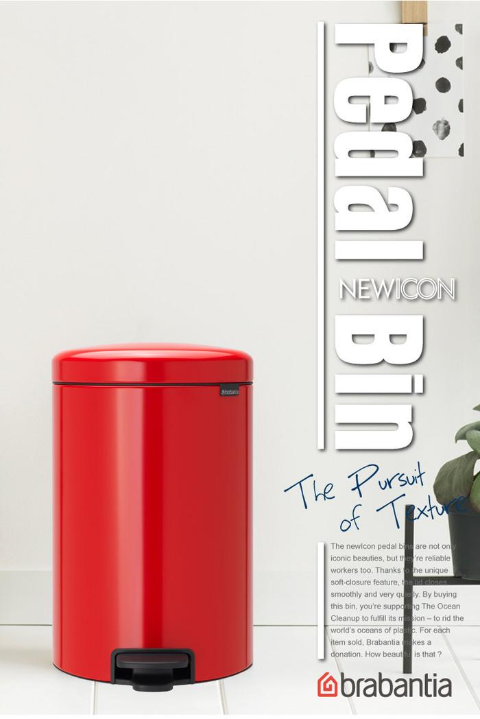 (複製)Brabantia| NEWICON環保垃圾桶-30熱情紅