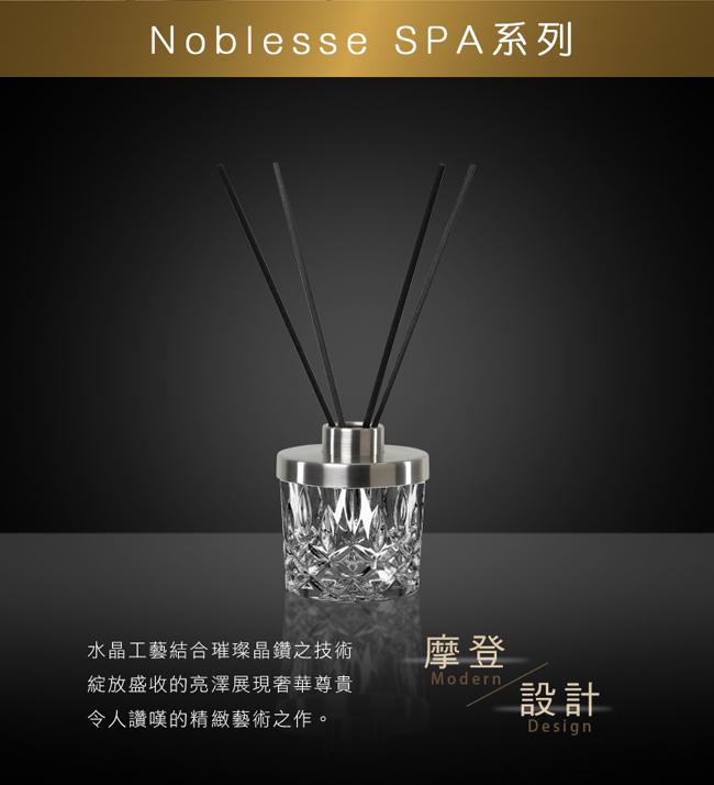 (複製)NACHTMANN 洗手按壓補充罐295ml - Noblesse SPA