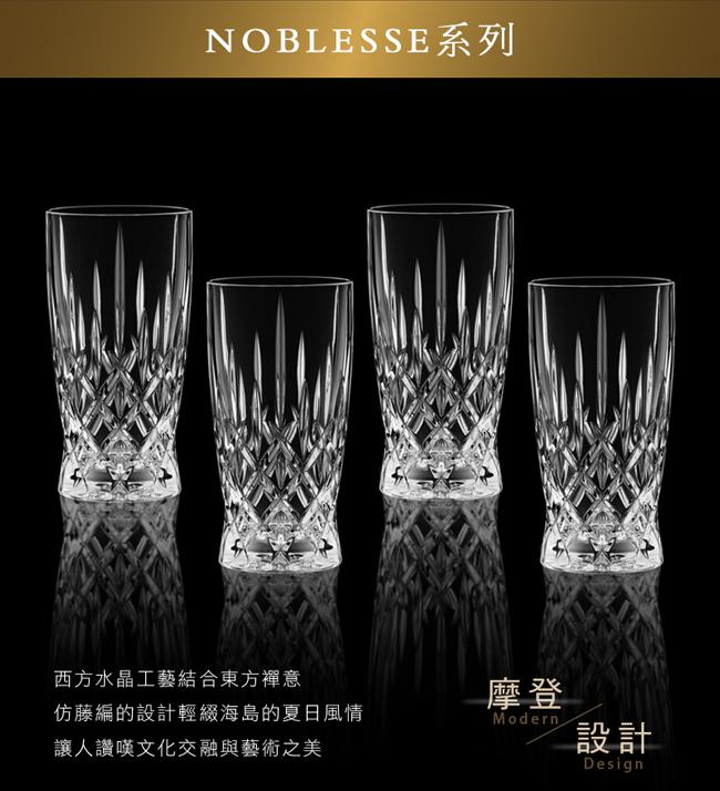 (複製)NACHTMANN|維維諾-香檳杯260ml-4入ViVino