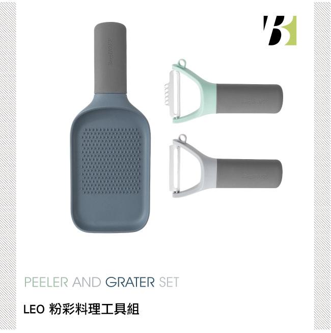 (複製)BergHOFF焙高福|Leo 即飲隨行杯-磚窯粉250ml