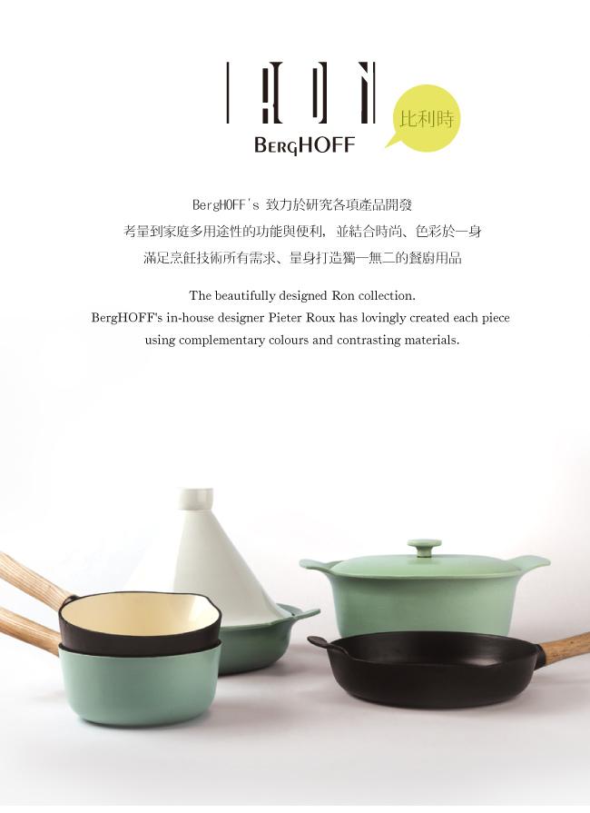 (複製)BergHOFF焙高福|Ron羅恩蔬菜刀12CM