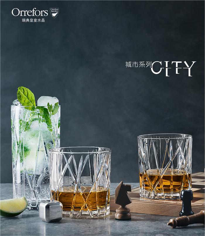 (複製)Orrefors|城市威士忌杯33CL(4入)