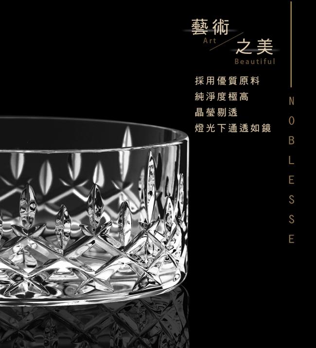 (複製)NACHTMANN 貴族啤酒暢飲杯370ml-4入 Noblesse