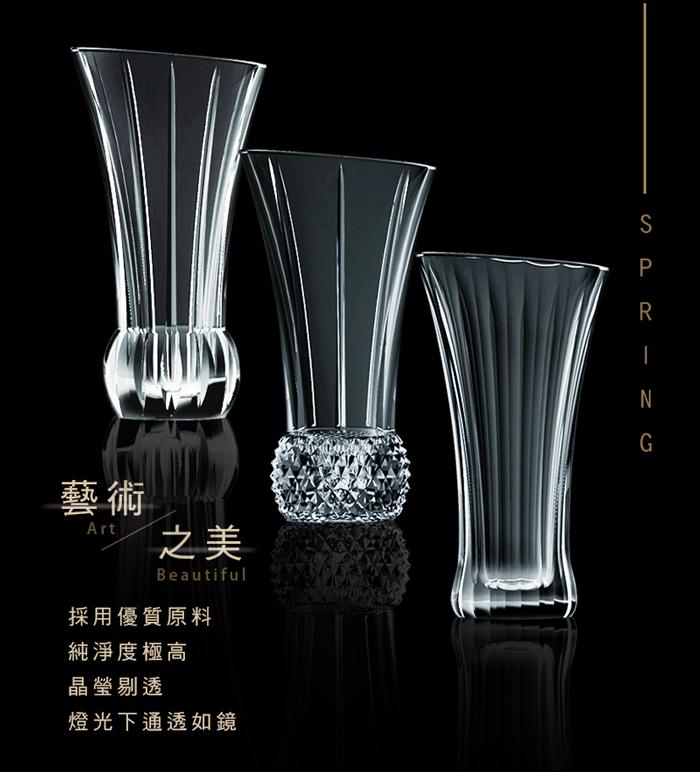 NACHTMANN|春日花瓶-3款花色/各1入