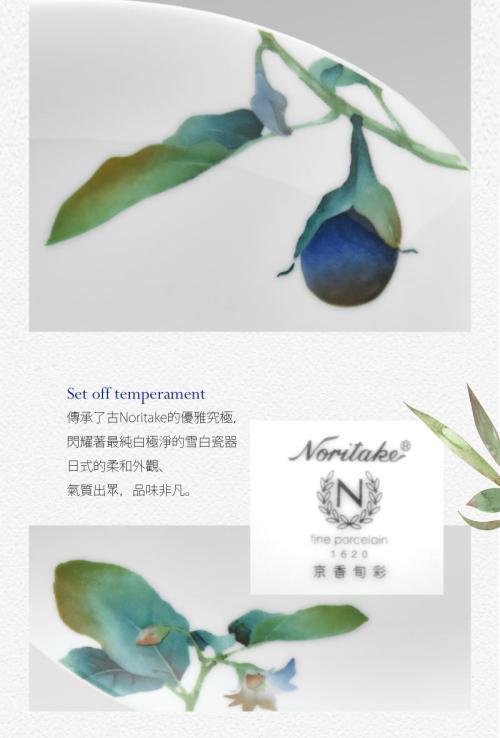 (複製)Noritake 芎頂虹光咖啡對杯-金邊