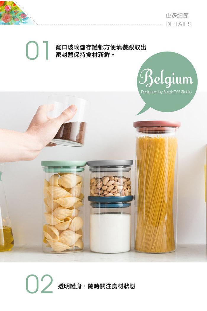 (複製)BergHOFF焙高福|Ron羅恩粉彩茶壺 1L