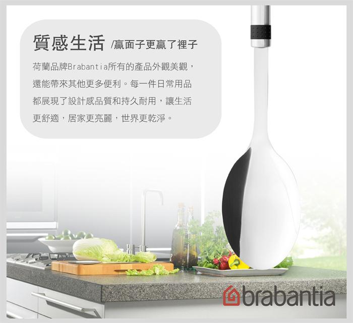 (複製)Brabantia|不銹鋼湯杓小