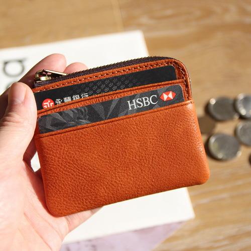 Beladesign│本來零錢卡片包