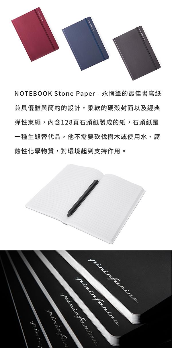 NAPKIN|Pininfarina Segno 石頭紙筆記本 - 黑