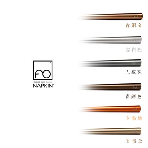 NAPKIN|永恆系列無印筆 New Prima (雪白銀)