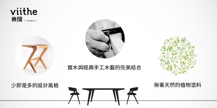 viithe|Match 合契餐椅(土耳其藍座墊x黑色鐵腳)
