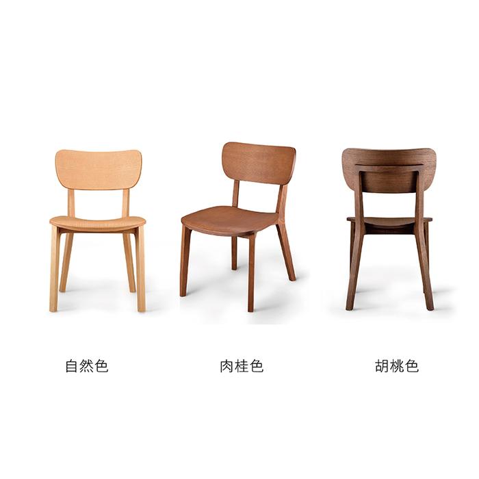 viithe|Family Hour 時聚餐椅(胡桃色)