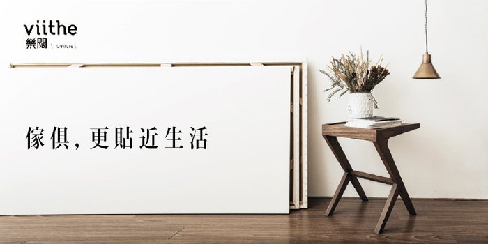 viithe|Fit 斐特餐椅(自然色)
