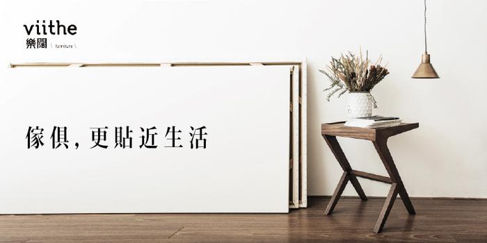 viithe Fit L 斐特餐椅-皮革版(肉桂色)