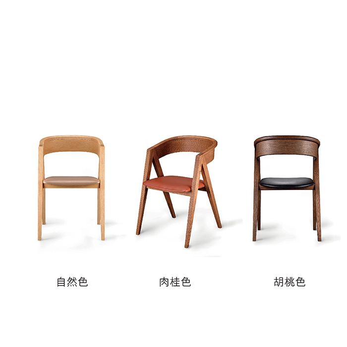viithe|The V 唯V餐椅(肉桂色)
