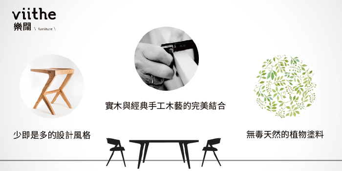 viithe|Match 合契餐椅(藍黑色座墊x白色鐵腳)