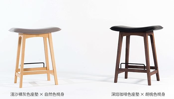 viithe| Tacit Bar Stool  默契吧椅 (胡桃色)