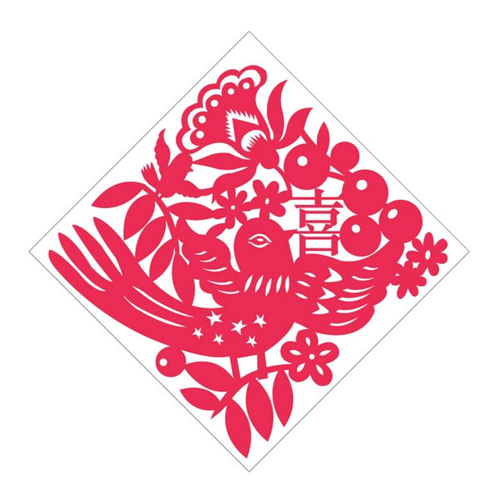 島民|剪紙靜電貼 - 喜 / 中
