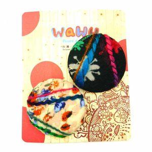 WaWu|設計師獨家手工布胸章(中) 彩色毛線