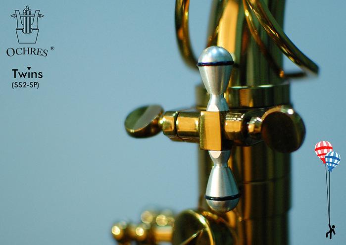 美國OCHRES MUSIC品牌 │ 薩克斯風專用聲納螺絲 (雙胞胎版) 鍍銀款
