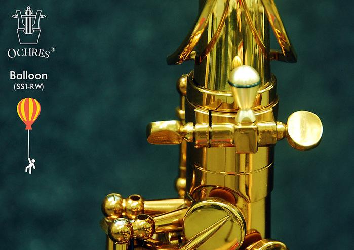 美國OCHRES MUSIC品牌 │ 薩克斯風專用聲納螺絲(熱氣球版)