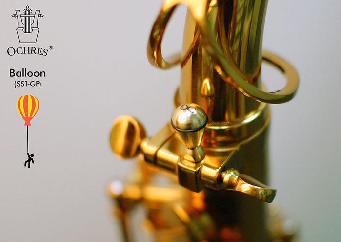 (複製)美國OCHRES MUSIC品牌 │ 薩克斯風專用聲納螺絲(熱氣球版) 24K鍍金款